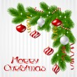 Merry Christmas vector background with glossy balls. — Stock Vector #13354201
