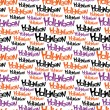 Happy Halloween vector seamless pattern. Stylish background. - Stock Vector