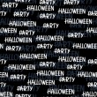 Happy Halloween vector seamless pattern. Stylish background. - 图库矢量图片