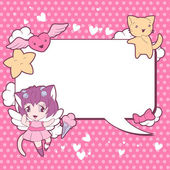 Background with doodle. Vector cute kawaii illustration. — Stock Vector