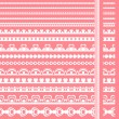 Set of hand drawn lace paper punch borders. - Stock Vector
