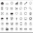 Set of 42 SEO internet icons. — Stockvectorbeeld