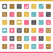 Stock Vector: Set of 42 SEO internet icons.