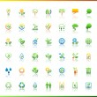 Stock Vector: Collection eco web icons.
