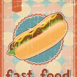Fast food background with hot dog in retro style. — Stock Vector
