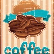 Poster with coffee beans in retro style. — Stock Vector #23349094