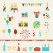 Stock Vector: Happy Birthday party icons set.