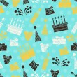 Happy Birthday party seamless pattern. — Stock Vector #27387073