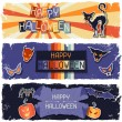 Happy Halloween grungy retro horizontal banners. — Stock Vector #28724389