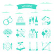 Set of retro wedding icons and design elements. — Stock Vector #31046623