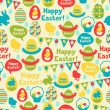 Happy Easter seamless pattern. — Stock Vector