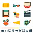 Set of movie design elements and cinema icons. — Stock Vector #38509459
