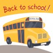 Back to school background with illustration of yellow bus. — Stock Vector