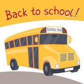 回到学校背景有黄巴士的插图. — 图库矢量图片