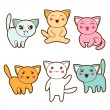 Set of kawaii cats with different facial expressions. — Stock Vector #50281057