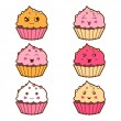Set of kawaii cupcakess with different facial expressions. — Stock Vector #50281079
