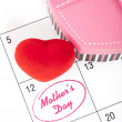 mothers day — Stock Photo