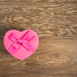 Stock Photo: Pink gift box