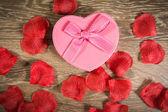 Pink gift box — Stock Photo