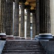 Stock Photo: Colonnade of KazCathedral