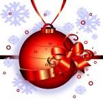 Christmas ball — Stock Vector #16952361