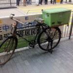 Bike — Stock Photo