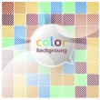 Royalty-Free Stock Vector Image: Color blocks background. Seamless vector.