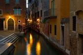 Venice, romantic city. — Stock Photo