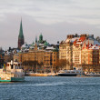 Stock Photo: Bay with boats in Stockholm.