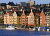 Kungsholmen in Stockholm. — Stock Photo