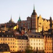 Stockholm Sodermalm at sunset. — Stock Photo
