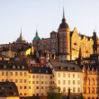 Stockholm Sodermalm at sunset. — Stock Photo #27419563