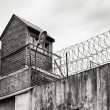 Prison wall. — Stock Photo