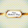 Happy Mothers Day vector background — Stock Photo