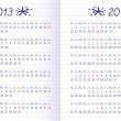 Royalty-Free Stock Imagen vectorial: School calendar on 2013 year