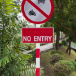 Постер, плакат: Warning signs prohibiting vehicle access