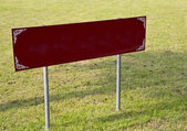 Signage in the park. — Stock Photo