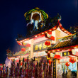 Chines temple in thailand — Stock Photo