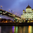 Bridge at night in Moscow - Stock Photo