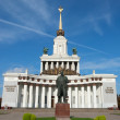 Stock Photo: Central Pavilion of All-RussiExhibition Centre