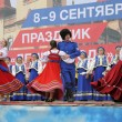 Stock Photo: Performance of folklore ensemble (Saratov region) in city of Saratov.