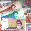 Stock Photo: Money Of Iran