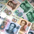 Money of China — Stock Photo