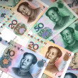 Stock Photo: Money of China