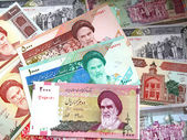 Money Of Iran — Stock Photo