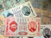 Stare pieniądze z mongolii — Zdjęcie stockowe