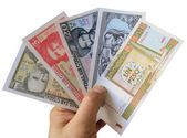 Modern Cuban banknotes. — Stock Photo