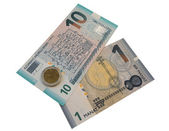 Money of Azerbaijan — Stock Photo