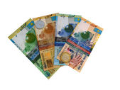 Money of Kazakhstan — Stock Photo