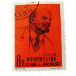 Old Chinese postage stamp with a portrait of Lenin. — Stock Photo